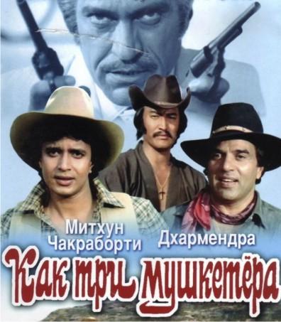 Sohibjamol va mahluq 480p Multfilm Uzbek tilida 1991 HD, мультфильм