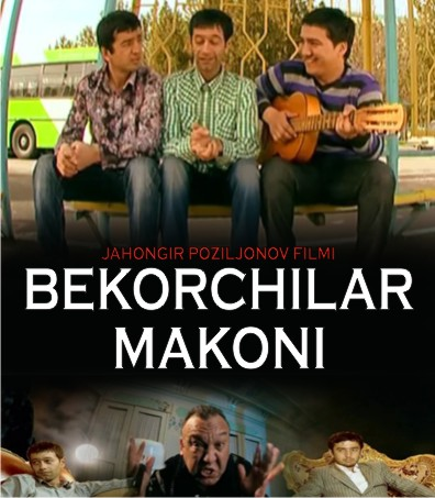 Эски узбек кино окпадар #4