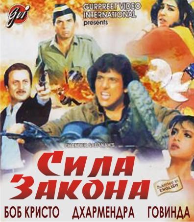 eski-uzbek-kino-okpadar-smotret-pornuhu-mulatki-v-anal